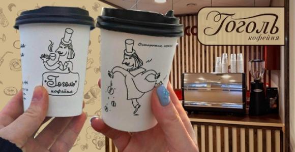 Скидка 50% на два капучино в кофеточках