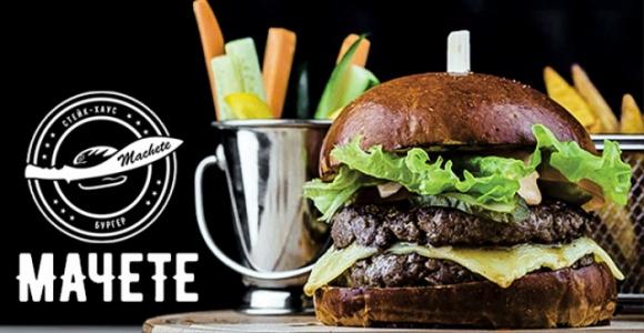 Скидка 50% на бургер в стейк-хаусе