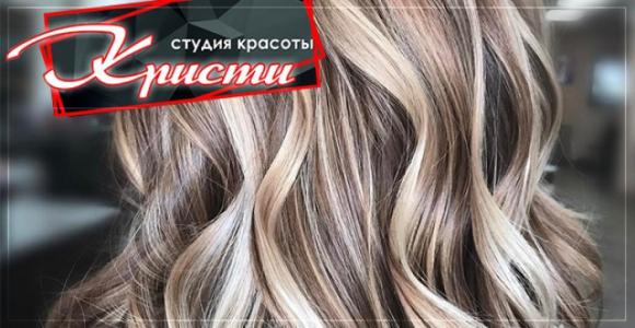 Скидка 50% на мелирование волос до плеч в студии красоты Кристи