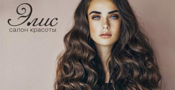 Скидка 50% на курс протеиновой реконструкции волос от мастера Анастасии
