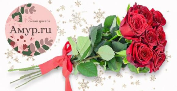 Скидка 50% на  букет из 7 роз с лентой в магазине цветов Амур.ру