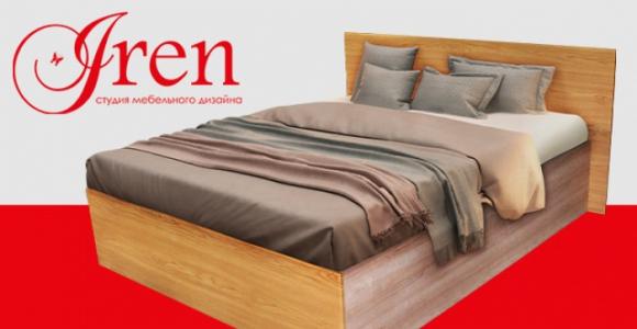 Двуспальная кровать за 5000 рублей в студии мебельного дизайна Iren