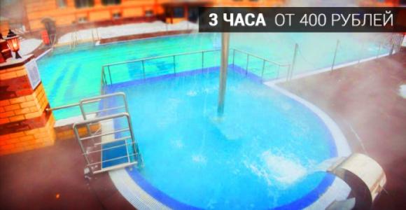 Действует весь август! Скидка 50% на купание в открытом бассейне 7иЯ (3 часа)