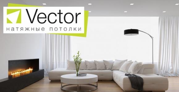 Скидка до 7100 рублей на натяжные потолки от компании
