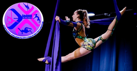 Скидка 50% на абонемент на выбор в спортивной танцевальной студии Эйфория