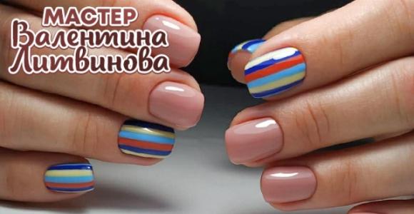 Скидка 50% на ногтевой сервис, оформление ресниц и бровей от Валентины Литвиновой