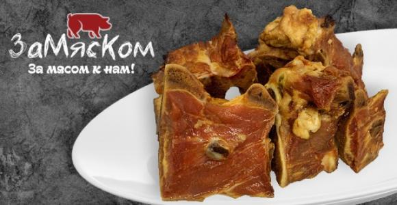 Скидка 50% на копченое рагу (говядина) в сети магазинов ЗаМясКом
