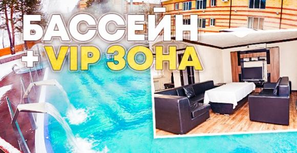 Скидка 5000 рублей на VIP-зону в открытом источнике 7иЯ