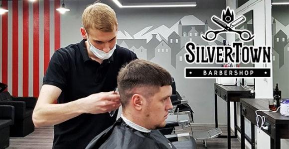 Скидка 50% на мужскую стрижку в барбершопе Silver Town