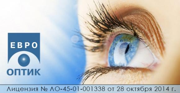 Скидка 50% на диагностическое обследование органов зрения