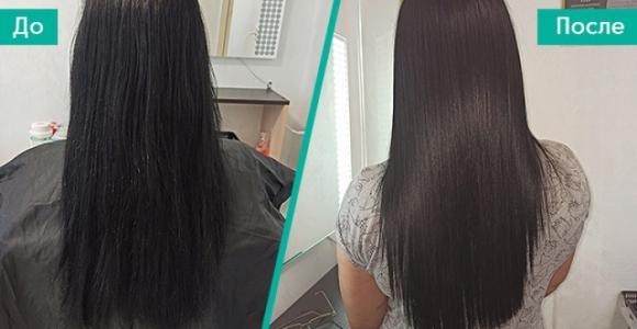 Скидка 50% на кератиновое выпрямление или ботокс волос