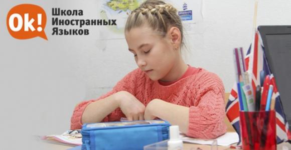 Абонемент на 24 групповых занятий со скидкой 2000 рублей в школе
