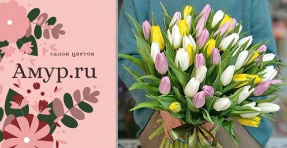 Скидка 600 рублей на 25 тюльпанов в магазине цветов Амур.ру