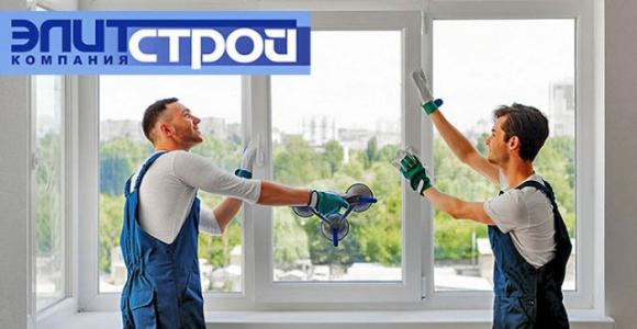 Скидка 50% на монтаж пластикового окна