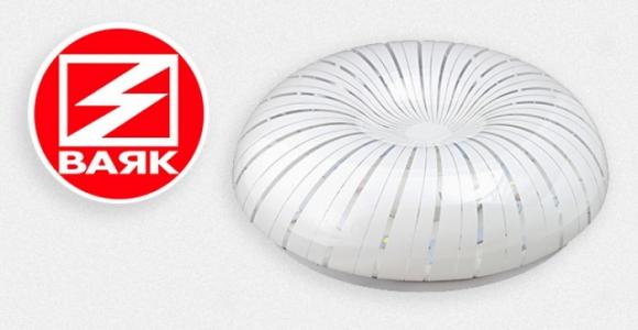 Скидка 50% на светодиодный светильник в электротехнической компании ВАЯК