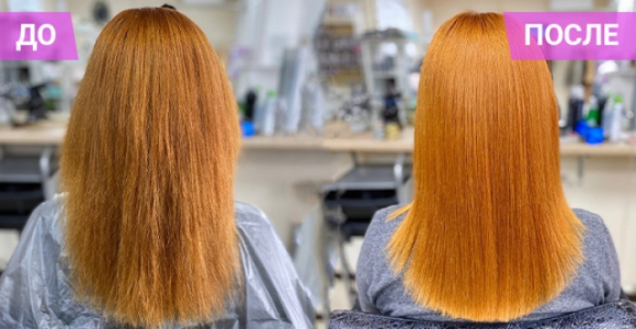 Скидка до 50% на кератин, ботокс, окрашивание волос в студии Маргариты Митяевой