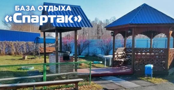 Скидка 50% на аренду беседки и мангальной зоны на базе Спартак
