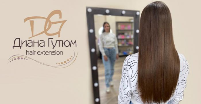 Скидка 50% на кератиновое выпрямление или ботокс волос у мастера Дианы Гутюм