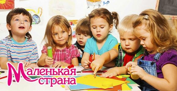 Скидка 3000 рублей на месяц посещения детского сада