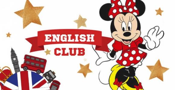 Скидка 50% на первый месяц обучения в школе English club