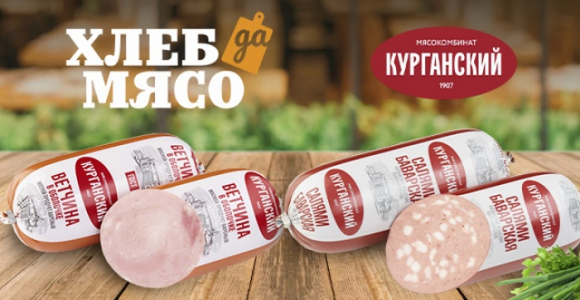 Скидка 50% на ветчину или салями в сети фирменных магазинов Хлеб да Мясо