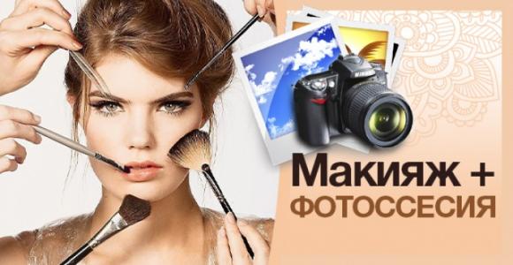 [{image:\/uploads\/deal\/4121\/9e911baa2a5fd0a883f157774e224ce4.jpg,cover:1}]