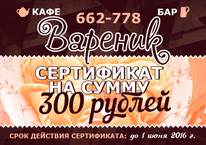 [{image:\/uploads\/deal\/4385\/09672428a170aa7400216e7719aa6fa8.jpg,cover:0},{image:\/uploads\/deal\/4385\/0b520481deeab1e003b397965599142c.png,cover:1},{image:\/uploads\/deal\/4385\/a2bd2aa29ba9c5ea6447c21911b7c387.jpg,cover:0}]