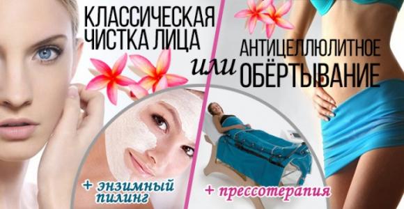 [{image:\/uploads\/deal\/4850\/77927e5fb7d0e8e03513255493807ae7.jpg,cover:1}]