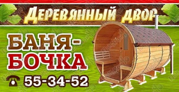 [{image:\/uploads\/deal\/5272\/e4d865adf8de80f659a8ab84e38f4c09.jpg,cover:0}]