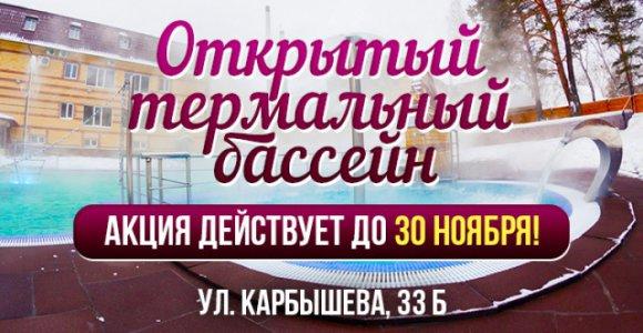 [{image:\/uploads\/deal\/5683\/670b03bafd11dd694c5d7e099c0cd19f.jpg,cover:1}]