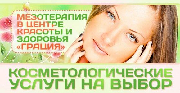 [{image:\/uploads\/deal\/5949\/ea39a122405526c916b09788a89aa7f8.jpg,cover:0}]