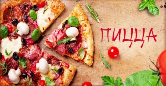 Пицца и роллы от новой службы доставки