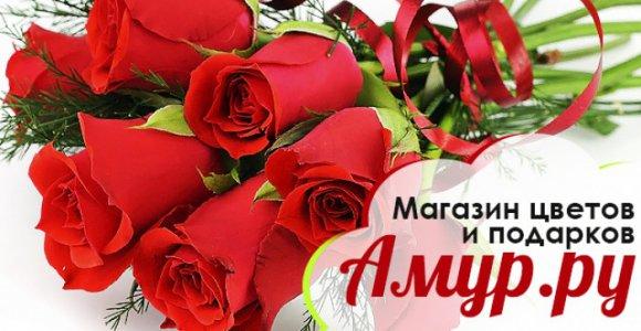 7 роз с оформлением от магазина цветов Амур.ру
