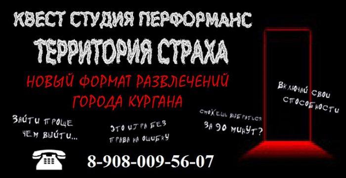 Бесплатный розыгрыш посещения перформанса Заброшенная психиатрическая клиника