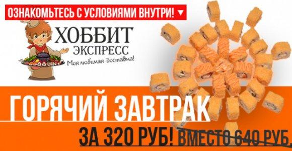 [{image:\/uploads\/deal\/6602\/7b9d972c9f953625c19eaf37f3727340.jpg,cover:1}]