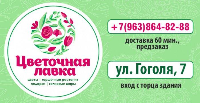 Розыгрыш коробочки с macaron's и цветами от салона Цветочная Лавка (Гоголя, 7)