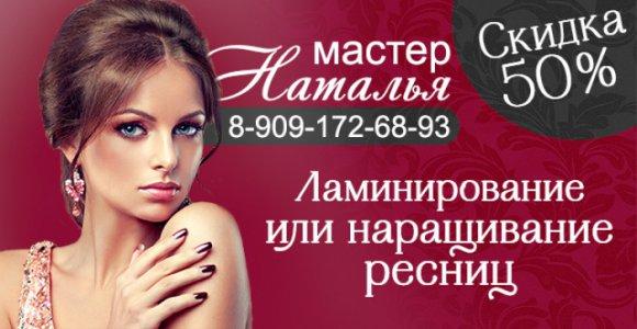 [{image:\/uploads\/deal\/6784\/e3488e7122e1254f259fb9c2a3927322.jpg,cover:0}]
