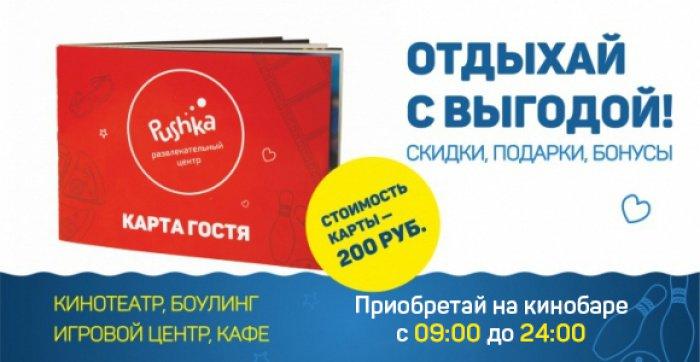 [{image:\/uploads\/deal\/6794\/144a2b0eede3387b7fbf6841ece7ebc8.jpg,cover:0},{image:\/uploads\/deal\/6794\/144a2b0eede3387b7fbf6841ece7ebc8.jpg,cover:0}]