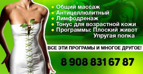 [{image:\/uploads\/deal\/6903\/940ef9333a726d7ce4b05252e808bc9b.jpg,cover:0},{image:\/uploads\/deal\/6903\/f4f3675c62a8f7f11ada5ddecfa8651a.jpg,cover:0}]