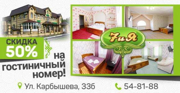 [{image:\/uploads\/deal\/6996\/09b0c9c8fe1de6b897690a2e479747c8.jpg,cover:0}]