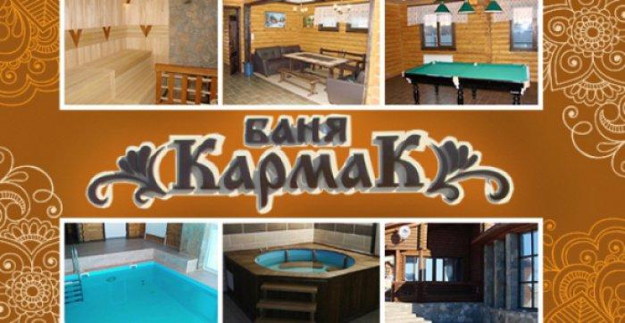 Скидка 50% на каждый час посещения зала Скандинавский в бане Кармак