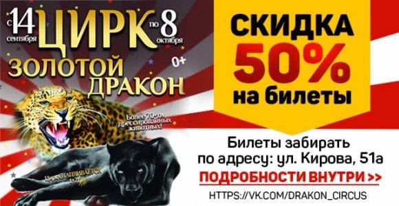 [{image:\/uploads\/deal\/7134\/7eb875472bff0bf84f6f54318b2a0221.jpg,cover:1}]