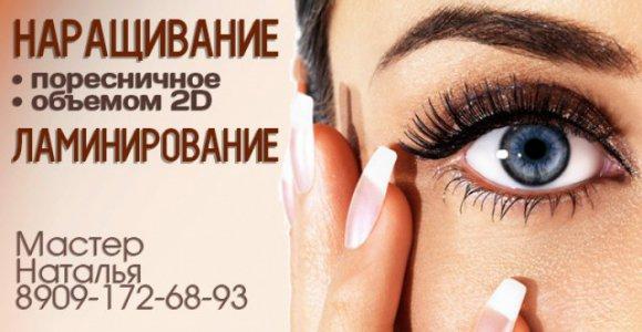 [{image:\/uploads\/deal\/7215\/13dc24145ba4c68da7f25a43ed39a56b.jpg,cover:0}]