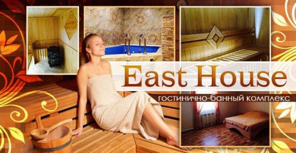 Три зала на выбор в гостинично-банном комплексе East- house со скидкой 50%