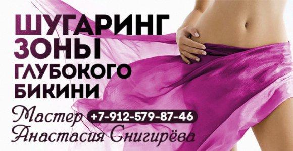 [{image:\/uploads\/deal\/7303\/b6b6db803983ae92aae9af75208a33b2.jpg,cover:0}]