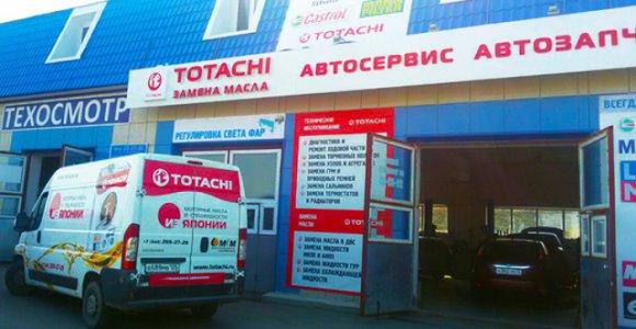 Диагностика ходовой части автомобиля в автосервисе Totachi