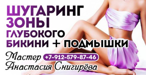 [{image:\/uploads\/deal\/7581\/79b21b65b9eab6105ccf62e3a6549867.jpg,cover:0}]