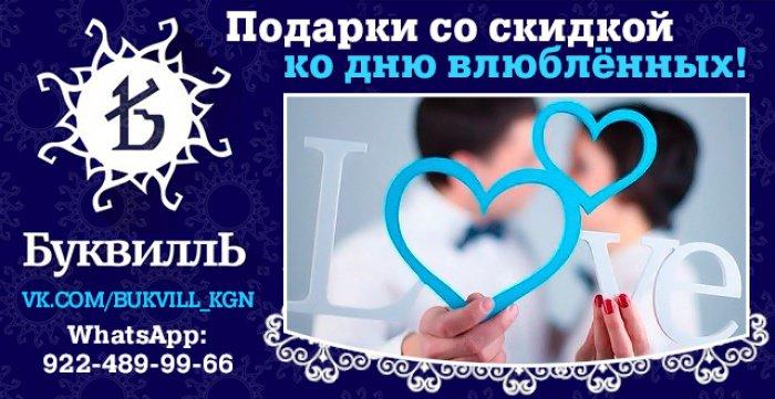 [{image:\/uploads\/deal\/7635\/4b07039f4464b3437db572b37d4171c1.jpg,cover:0}]