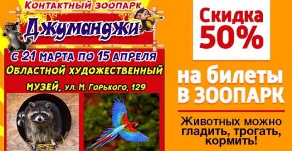 [{image:\/uploads\/deal\/7869\/0746c0c08c3699674cf0fb059f20ab03.jpg,cover:1}]