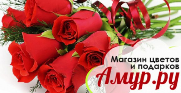 Скидка 50% на 7 роз с оформлением от магазина цветов Амур.ру